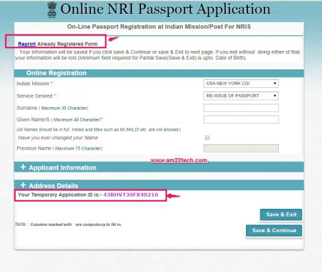 application form for renewal of american passport