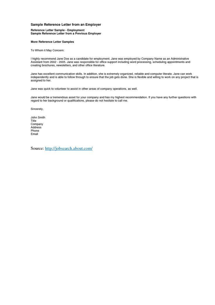 application letter sample with character reference