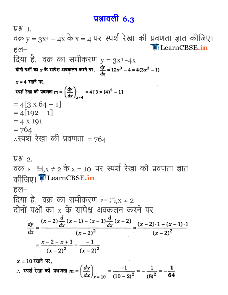 application of derivatives problems with solutions