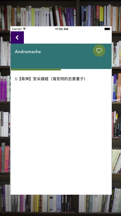 best free offline dictionary for iphone